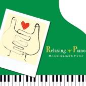 リラクシング・ピアノ〜Mr.Childrenコレクション