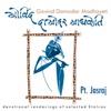 Govind Damodar Madhaveti