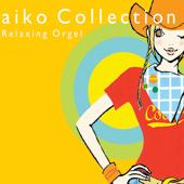 aikoコレクション (オルゴールミュージック)