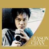 Eason Chan Mandarin Collection