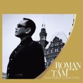 Roman Tam Cantonese Collection