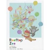 Rooftop Zoo - Music for Fun Jazz Album