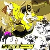 Birthday Song (feat. Shintaro Tokita of Sukimaswitch) - Mihimaru GT