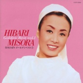 Hibari Misora Golden Best, Vol. 1 - Hibari Misora