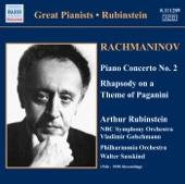 Piano Concerto No. 2 in C Minor, Op. 18: I. Moderato - Allegro