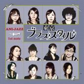 AniJazz 1st Note