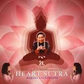The Heart Sutra Recitation