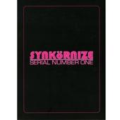 Not Get Along Well (Original Mix 2003) - Muzu & Synkornize