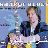 I Got Sharqi Blues