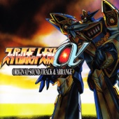 Super Robot Taisen Alpha Original Soundtrack & Arrange