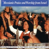 Jerusalem of Gold - Montserrat Franco