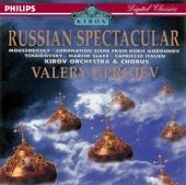 The Sleepy Beauty, Op. 66: VI. Valse