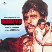 Duniya (Original Motion Picture Soundtrack) - EP - R. D. Burman