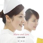 Nurse And Love Hakui No Megami - Shu