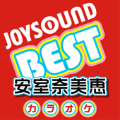 カラオケ JOYSOUND BEST 安室奈美恵(Originally Performed By 安室奈美恵)