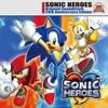 Bullet Station - Sonic Heroes