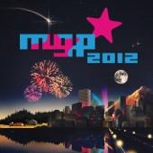 MGP 2012