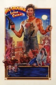 John Carpenter - Big Trouble In Little China  artwork