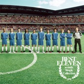 W-Inds. Single Collection Best Eleven