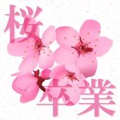 Iihi Tabidachi (Originally Performed By Momoe Yamaguchi)