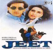 Jeet (Original Motion Picture Soundtrack) - Nadeem - Shravan