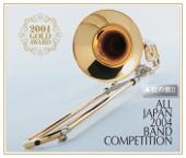 全日本吹奏楽2004金賞団体の競演 高校の部II