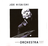 Super Orchestra Night 2001 (Super Orchestra Night)