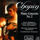 Chopin: Piano Concerto No. 2 - Liszt: Piano Concertos Nos. 1-2