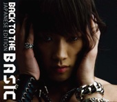 Back to the Basic (Japanese Edition ) - EP