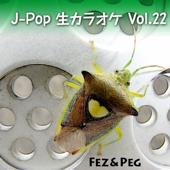 ワンルーム・ディスコ (Karaoke Version)
