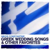 Greek Wedding Songs & Other Favorites (Remastered)