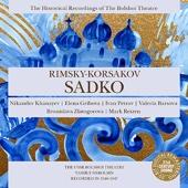 Sadko: Scene IV,Song of the Varangian Guest -