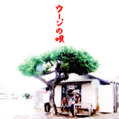 [Download] Kimi No Nawa MP3
