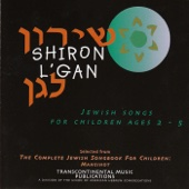 Shiron L'Gan: Jewish Songs for Children Ages 2 - 5