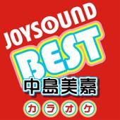カラオケ JOYSOUND BEST 中島美嘉 (Originally Performed By 中島美嘉)