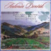 "Dvorak: Symphony No.9 ""From the New World"""