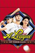 Penny Marshall - A League of Their Own  artwork