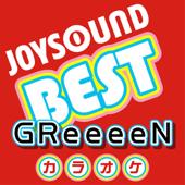 キセキ (カラオケ Originally Performed By GReeeeN)