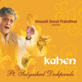 Dinanath Smruti Pratishthan Presents: Kahen