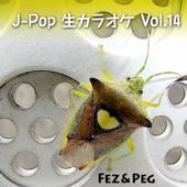 あしたの空 (Karaoke Version)