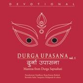 Durga Upsana, Vol. 1