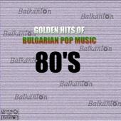 Златни хитове на Българската поп музика от 80те