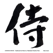 Samurai Music - Traditional Zen Music By