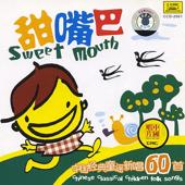 60 Classic Chinese Childrens Folk Songs: Sweet Mouth (Zhong Guo Jing Dian Tong Yao Xin Chang Liu Shi Shou: Tian Zui Ba)