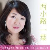 Kazuha Nishikoji Best - EP
