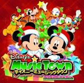 ディズニー ミュージックタウン ~クリスマス・パーティー
