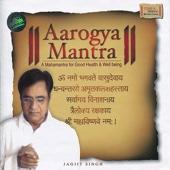 Aarogya Mantra