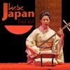 Liebe Japan. Japanische Chill Out, DJ Donovan