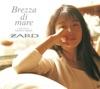Brezza di mare~dedicated to IZUMI SAKAI~ ジャケット写真