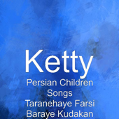 Persian Children Songs Taranehaye Farsi Baraye Kudakan